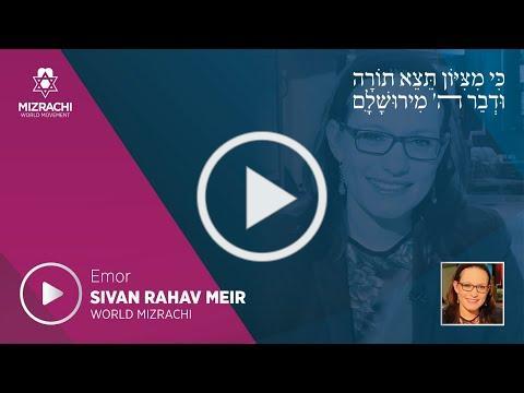 Sivan Rahav Meir   Emor 5780