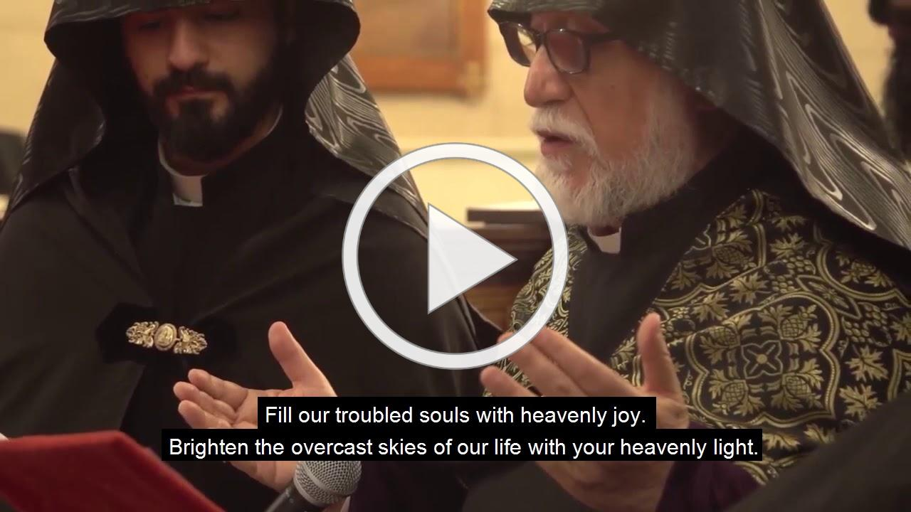 Prayer for Healing | Աղօթք Բժշկութեան
