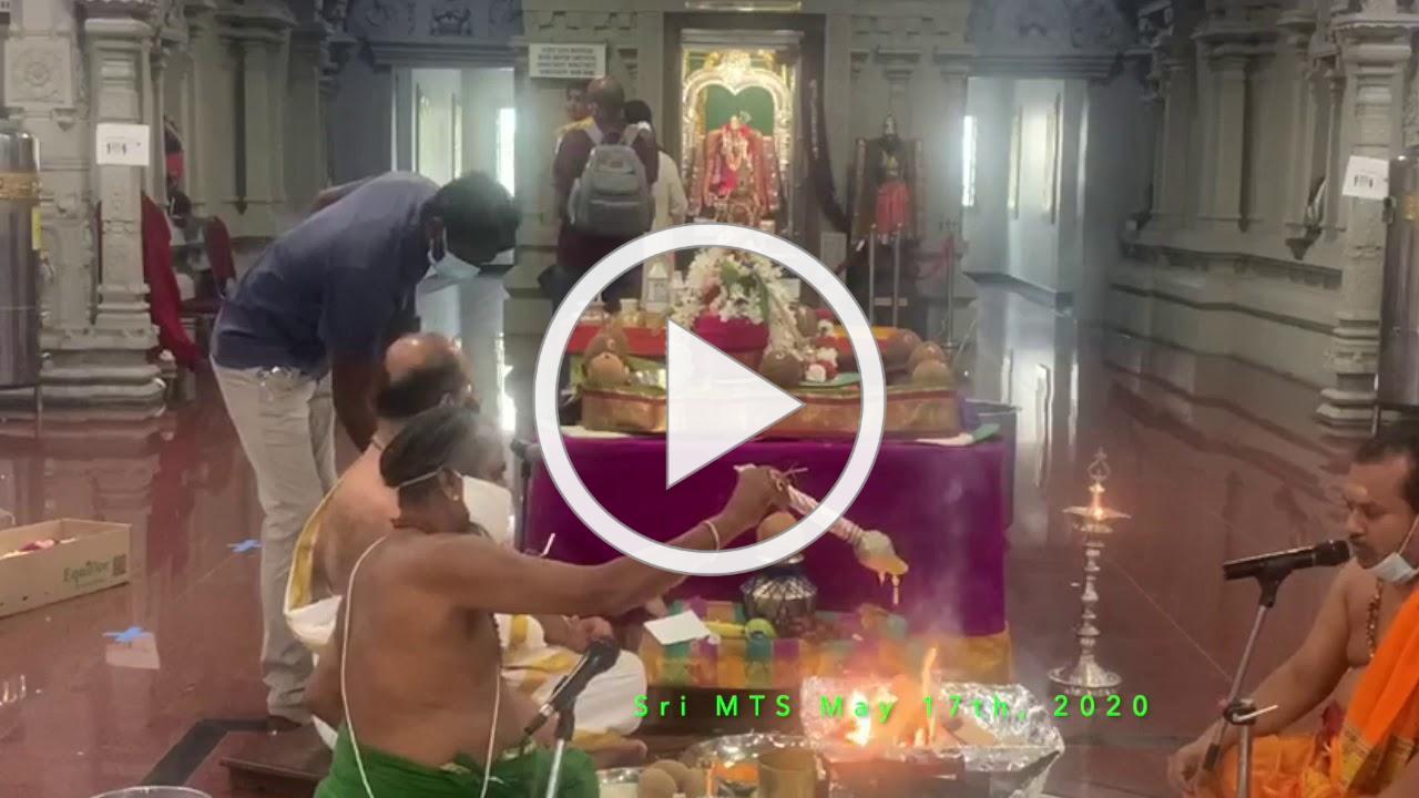 SriMTS May 17th, 2020 Raja Mathangi Homam