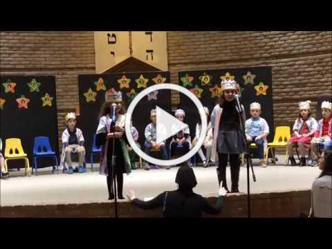 CTA Kindergarten Breishit Siyum 2019