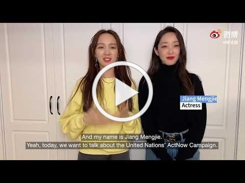 Meng Jia & Jiang MengJie For United Nation's Act Now Campaign.