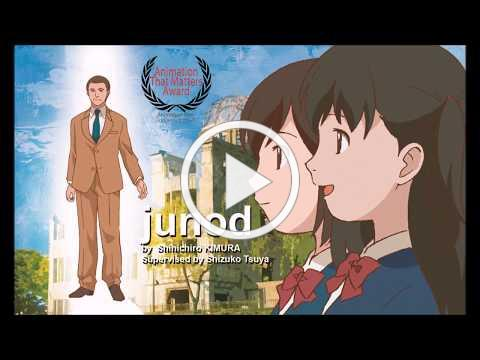Junod teaser Gala Screening At Montreal International Film Festival