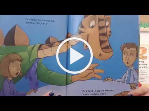 Parpar Dinosaur on Shabbat