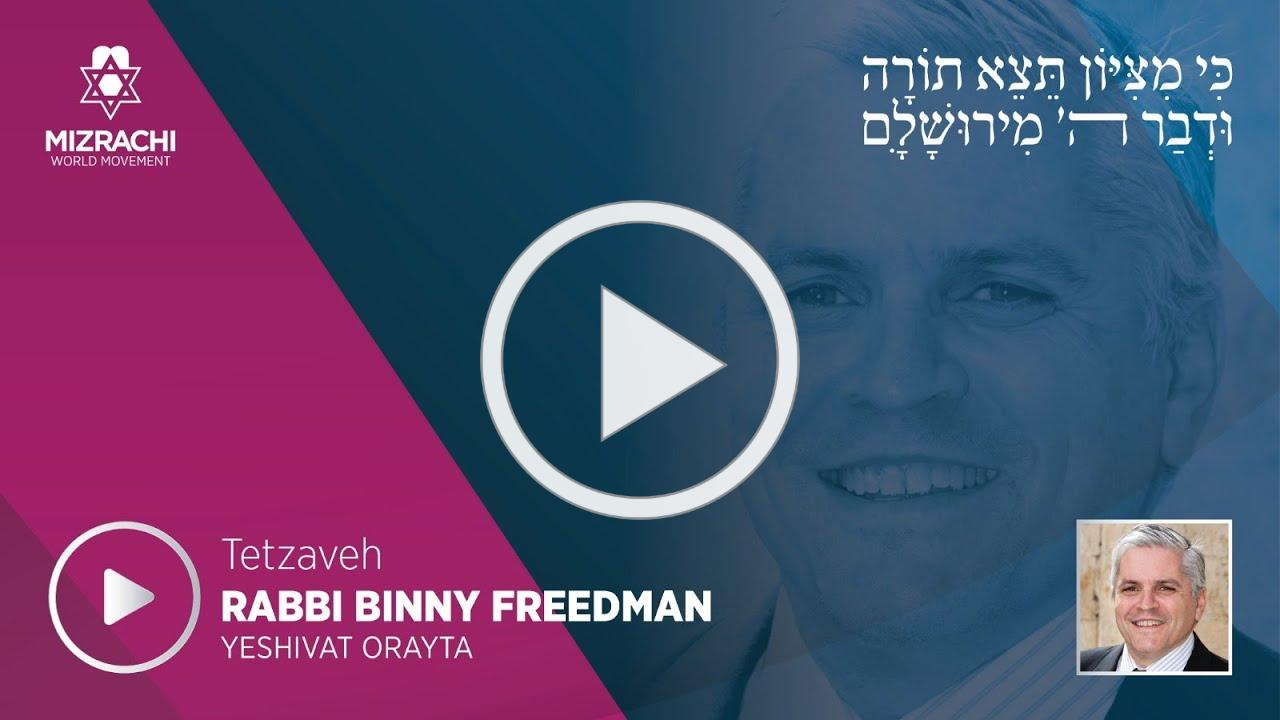 Rabbi Binny Freedman | Parashat Zachor 5780