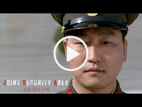 JSA - Joint Security Area Trailer | ARROW