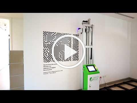 PrintWall by Green road Fzco I Wall Printing machine I