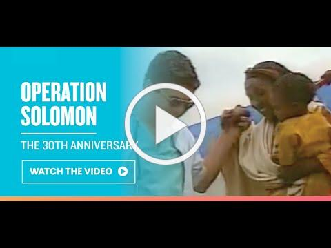 Operation Solomon: The 30th Anniversary