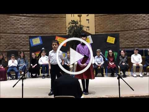 2nd Grade Chag HaChumash Performance and Video