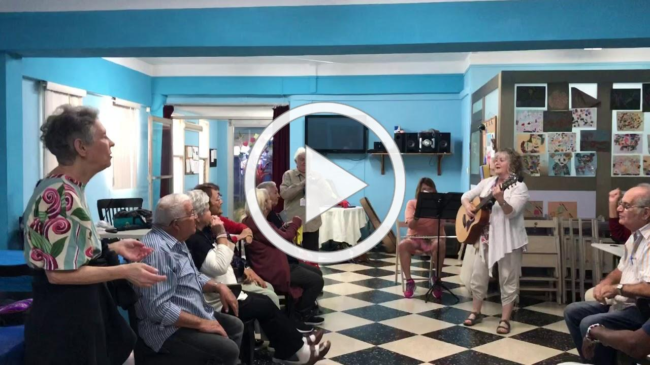 Senior Center Centro Sefardi Am Yisrael Chai!