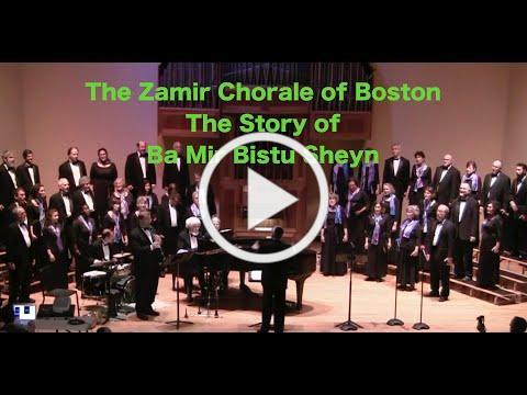 Ba Mir Bistu Sheyn - The Zamir Chorale of Boston