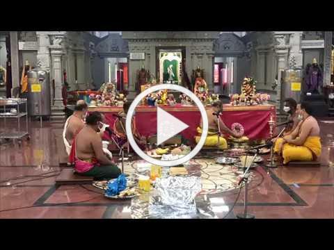 Sri MTS Main Temple Anniversary July5th, 2020