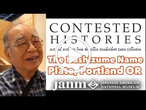 Contested Histories: The Hashizume Name Plate; Portland, OR