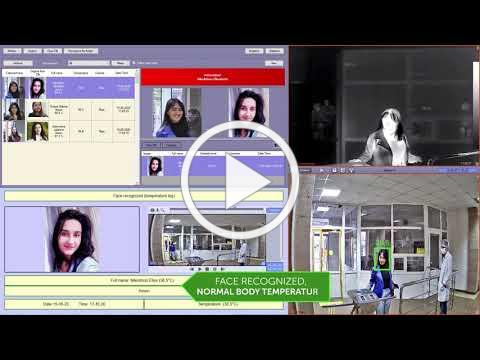 Intellect PSIM integration with thermal cameras and access control