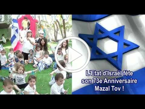 Yom Hatzmaot