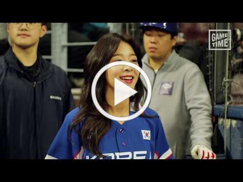 Korea: A cheer culture!
