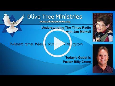 Meet the New World Religion - Pastor Billy Crone