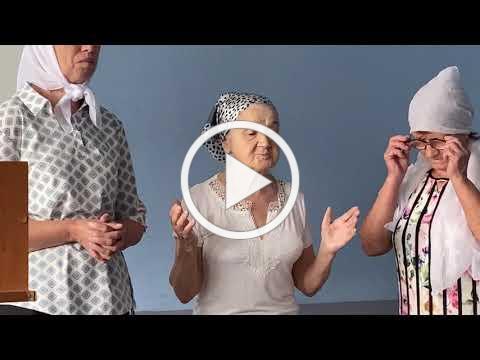 3 babushkas reciting Scripture