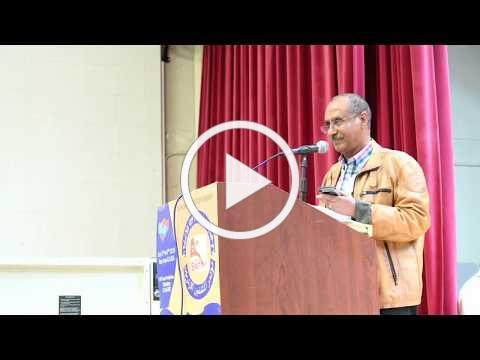 A Message from Bay Area representative Mr. Nega Welderufael at Sinit Conference