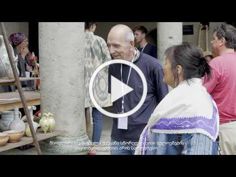 International Festival of Traditional Crafts Workshops