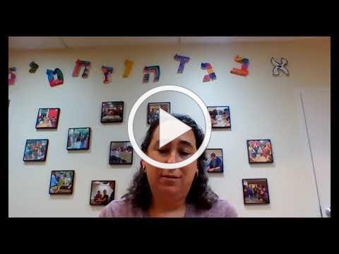 Debra Beland Ackerman OT Video