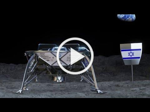 Landing the First Israeli Spacecraft on the Moon