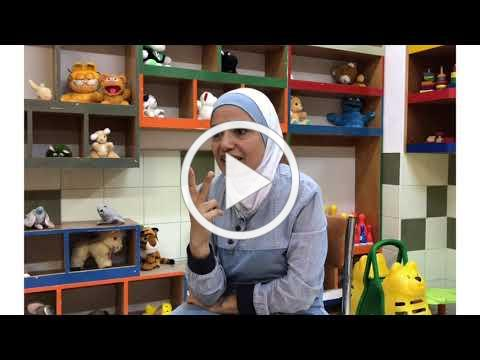 Conversations at Holy Land Institute for the Deaf - Fadileh Al Hiary