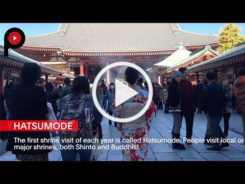 Hatsumode: The first shrine visit of the year