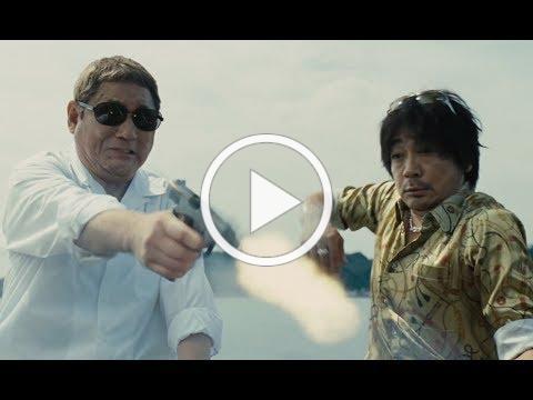 OUTRAGE CODA Trailer