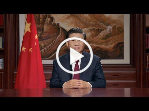 Full Video: Chinese President Xi Jinping gives 2021 New Year address