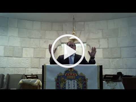 D'var Torah By Rabbi Fisch