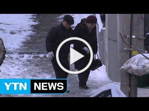 """""""노인 낙상, 사망 위험 최대 15배 커진다"""" / YTN"""