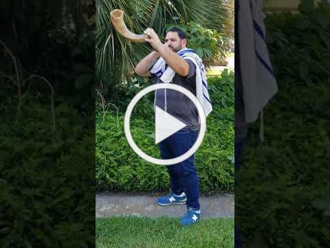 Elul Shofar blowing by Josh Sands