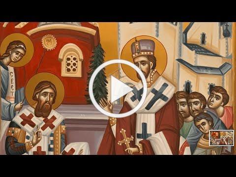 Архипастирска Порука Епископа Иринеја - Савиндан 2021