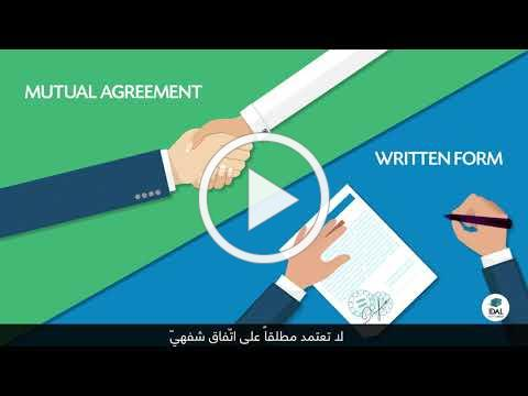 IDAL - WHAT TO INCLUDE IN AN EMPLOYMENT CONTRACT