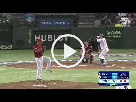 Best Plays of the 2015 WBSC Premier12 - Japan's five homers in bronze medal game