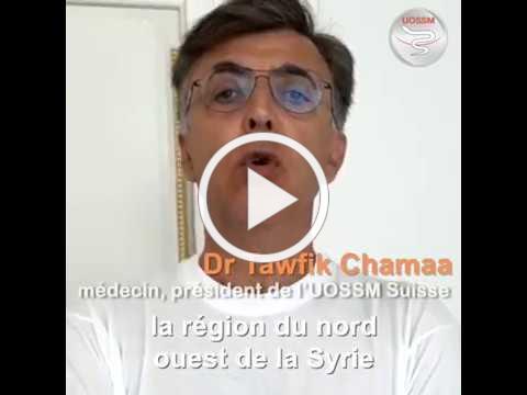 #SAUVERIDLEB L'appel du Dr Tawfik Chamaa