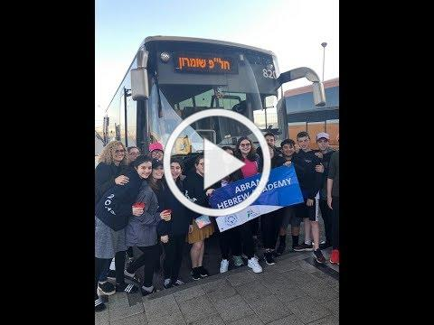 8th grade 2019 Israel Trip Video