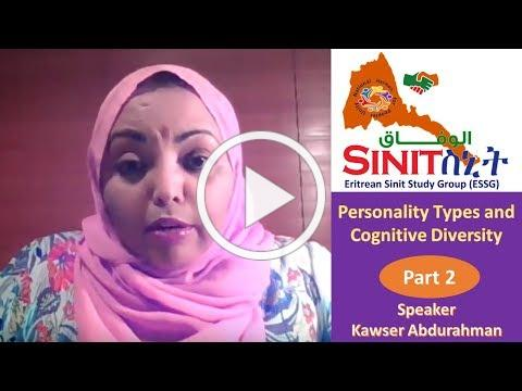 Part 2 - Personality Types and Cognitive Diversity