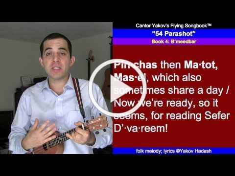 CYFS: 54 Parashot (Cantor Yakov's Flying Songbook)