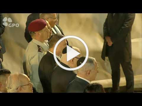 MIA IDF soldier laid to rest 37 years late
