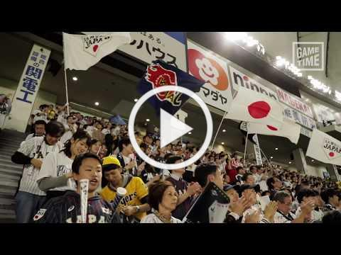 BEHIND THE SCENES: Baseball Culture in Japan