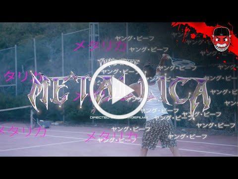 YUNG BEEF - METALLICA (VIDEO OFICIAL)