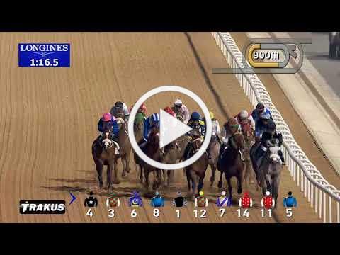 Race 1 Al Maktoum Challenge R3- PA (G1)
