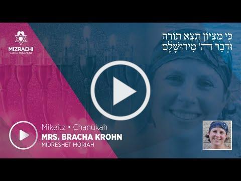 Bracha Krohn   Mikeitz & Chanukah 5780
