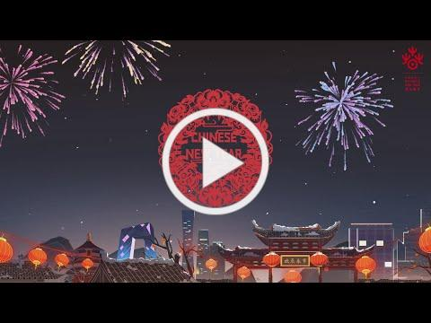 2021 Happy Chinese New Year Online Celebrations