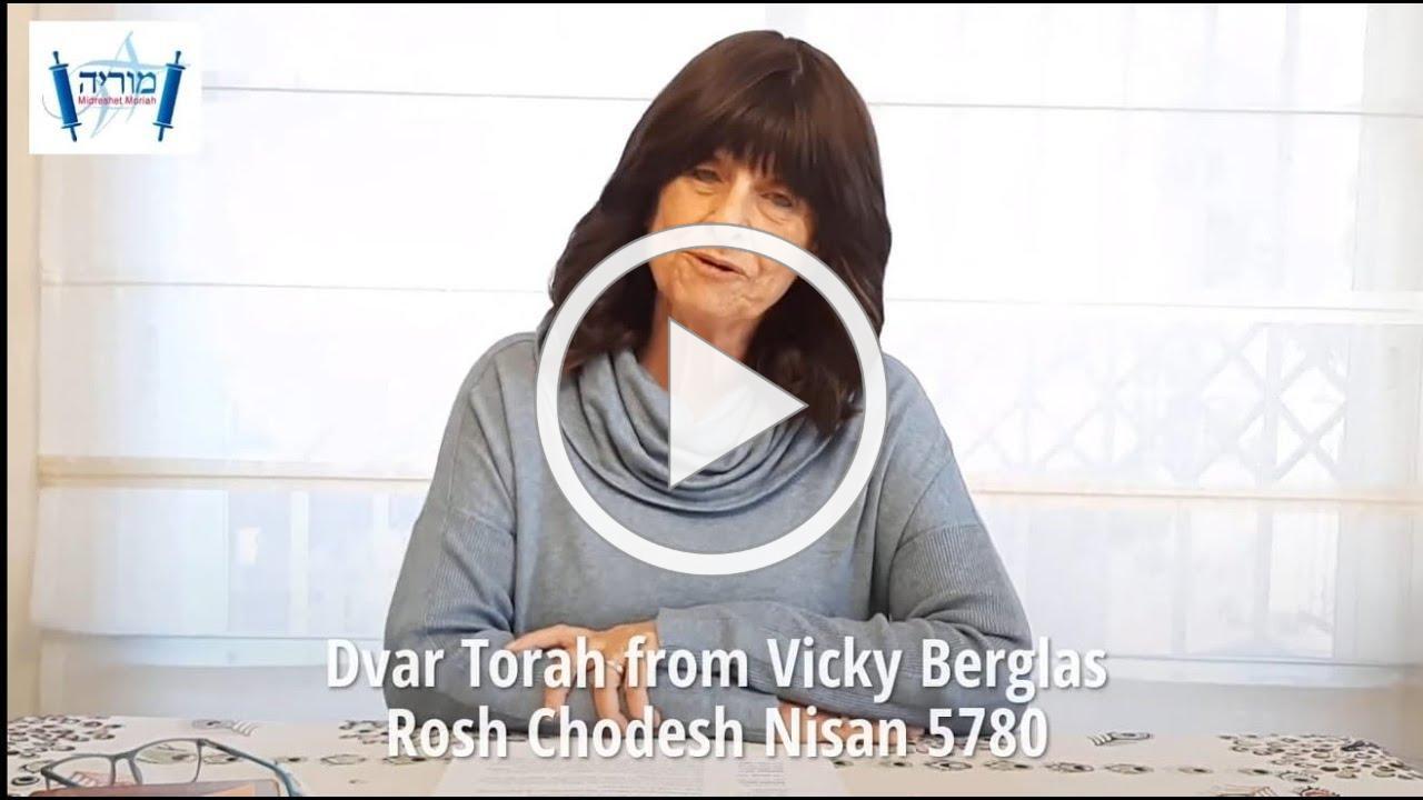 Vicky D'var Torah during the Coronavirus Pandemic