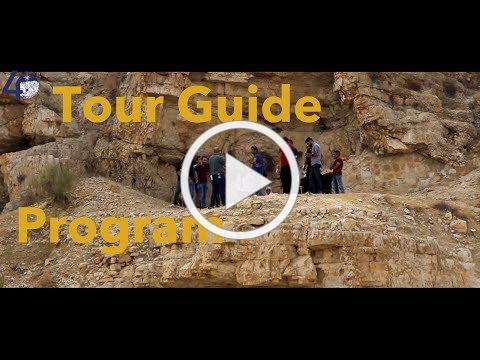 BethBC Tour guide program