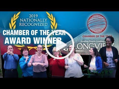 LONGVIEW CHAMBER OF COMMERCE WINS PRESTIGIOUS AWARD!