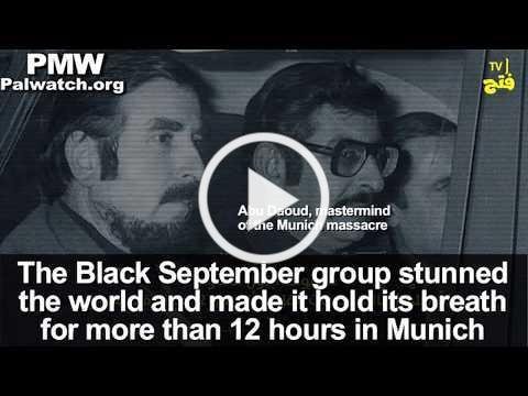 Fatah lauds Munich Olympics massacre: