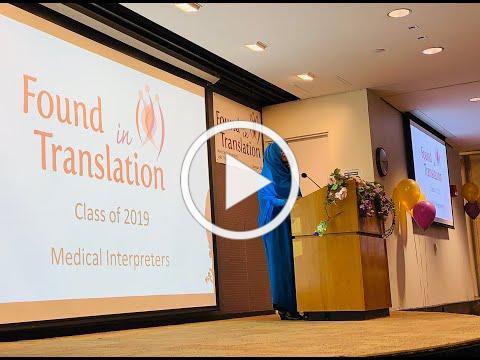 Found in Translation 2019 Program Celebration - Graduate Address